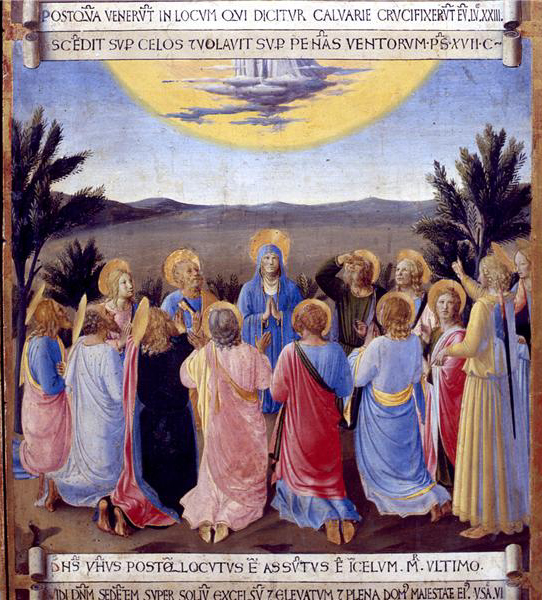From the Armadio degli Argenti of Blessed John of Fiesole, OP (Fra Angelico), c. 1450